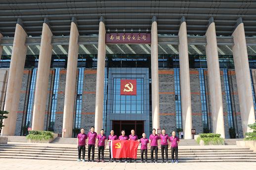 中国华电科工集团有限公司总承包分公司上海、嘉兴培训班